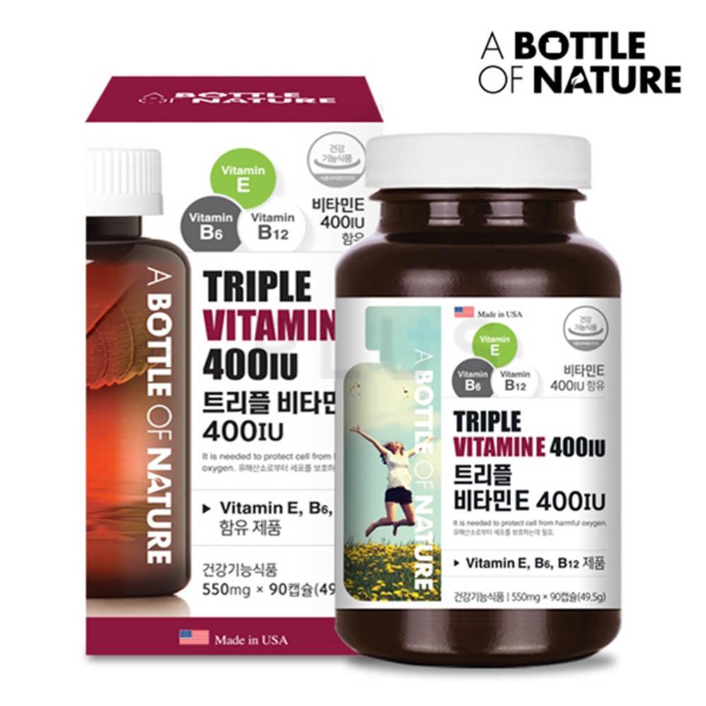 어바틀 트리플 비타민E 400IU 550mg x 90 캡슐