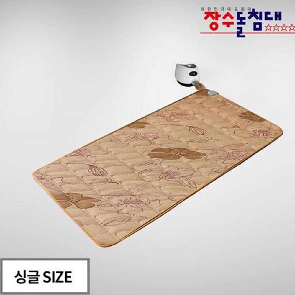장수돌침대 온수매트 싱글 JSB-0418SLB