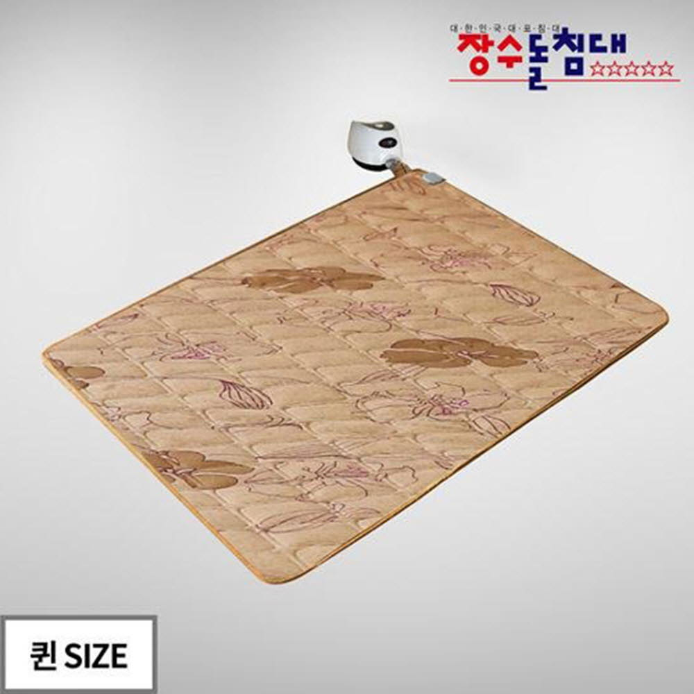 장수돌침대 온수매트 더블 JSB-0418QLB
