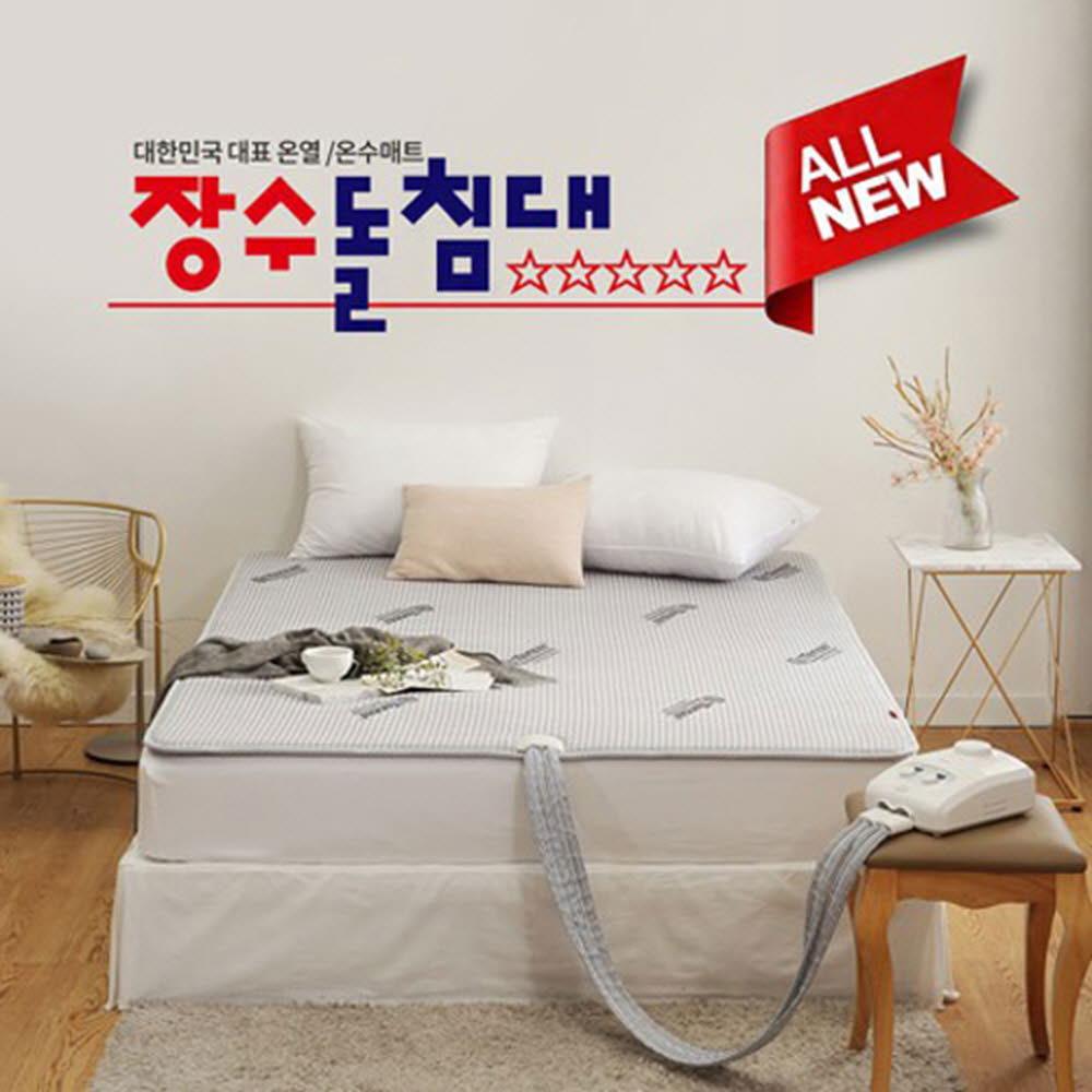 장수돌침대 쿠션 온수매트 싱글 M-7000S