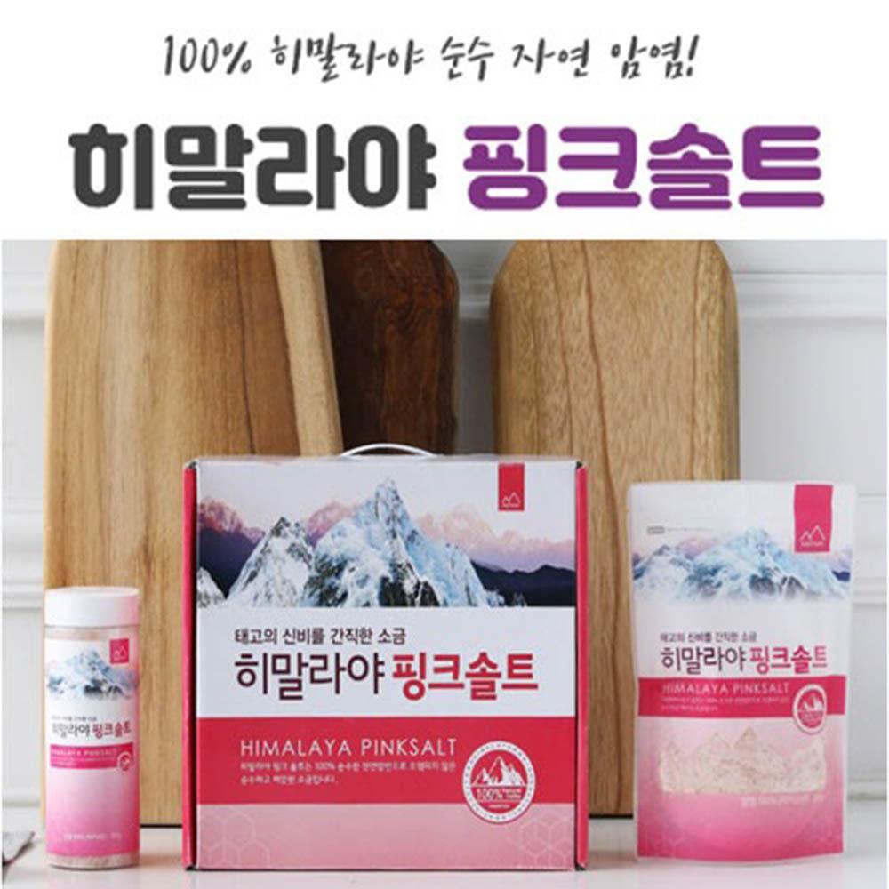 솔트산 히말라야 핑크솔트 2종세트/200g용기, 250g파우치