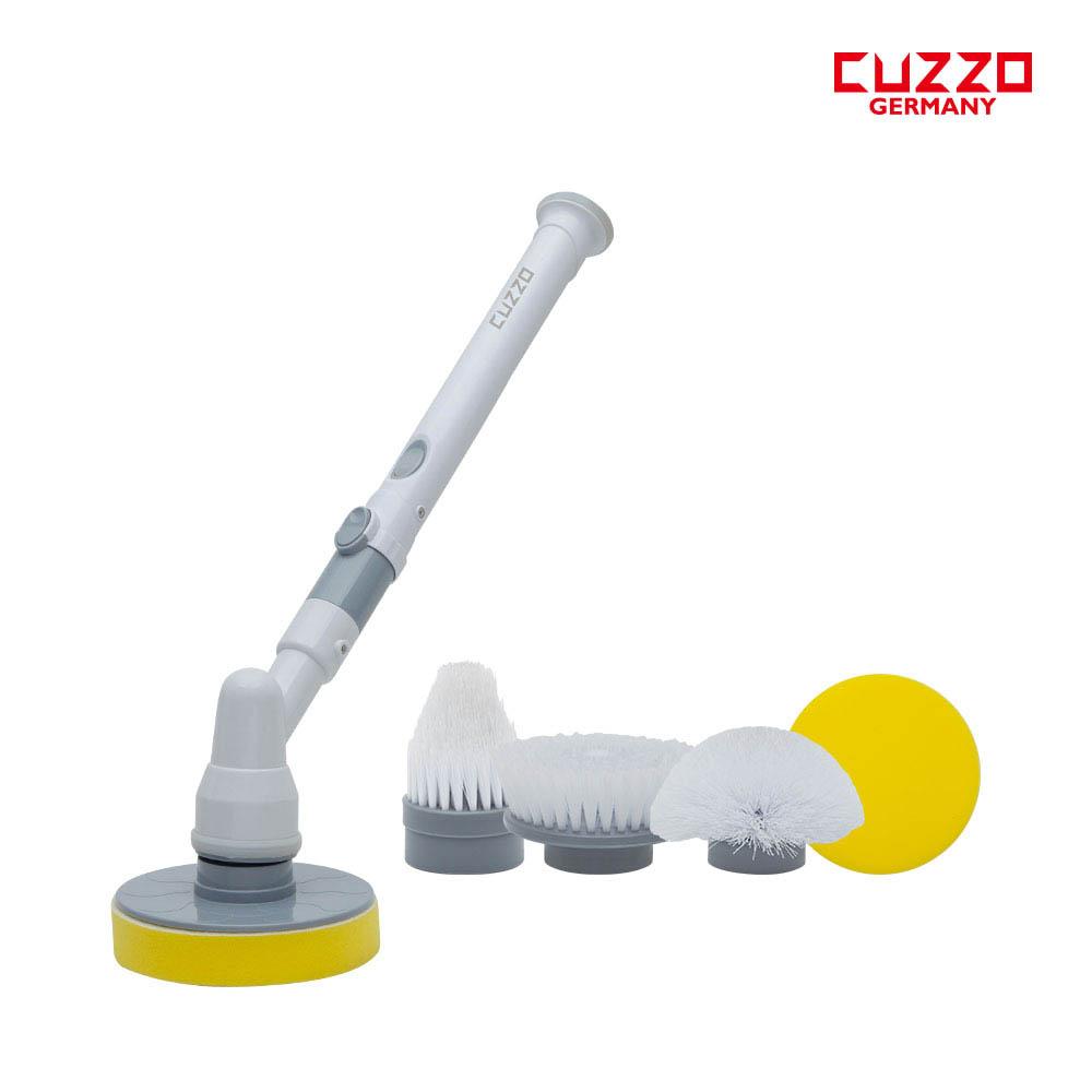 쿠조 무선 다용도청소기 PRG-2020-0010