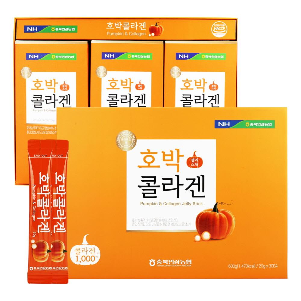 충북인삼농협 호박 콜라겐(홍삼 함유) 20g x 30포(쇼핑백포함)