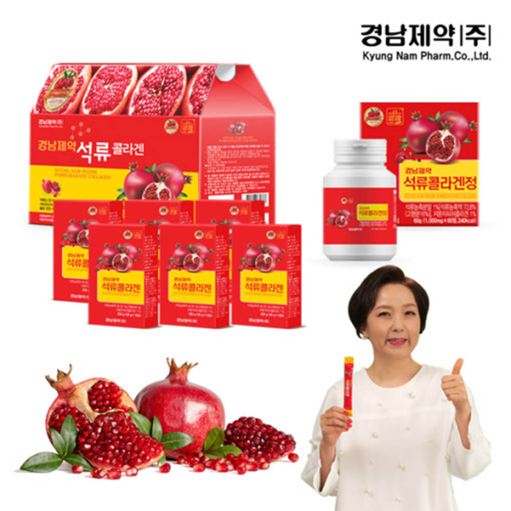경남제약 석류 콜라겐 젤리스틱 60포 + 석류콜라겐정 60정