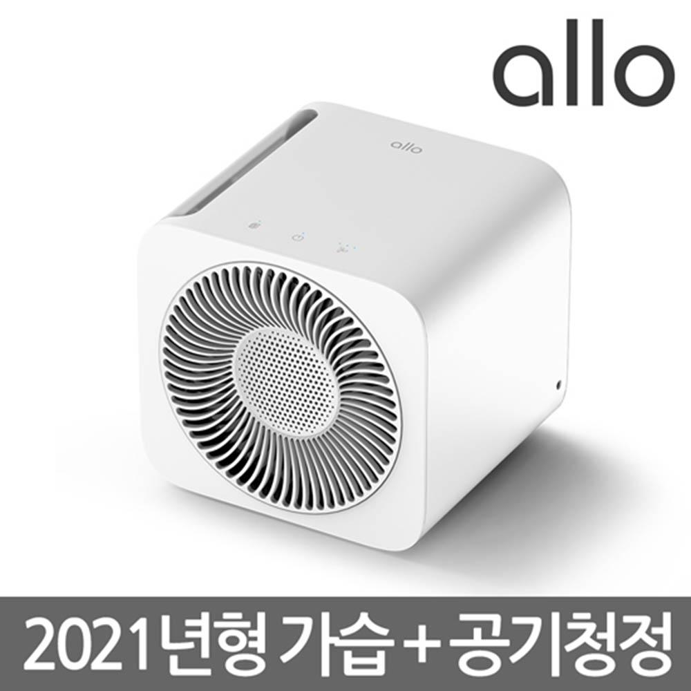 [알로] 복합 가습 공기청정기 alloAH80