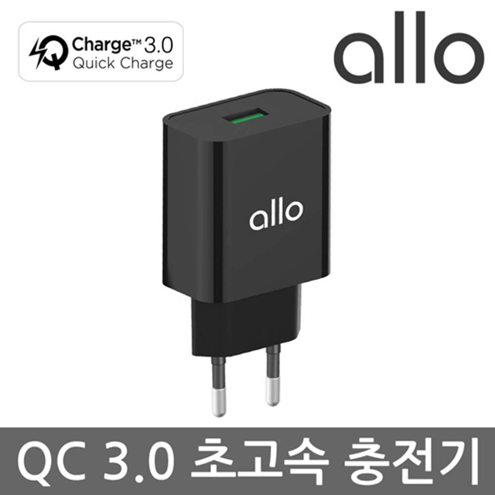 [알로] USB 초고속 충전기 allo UC101QC