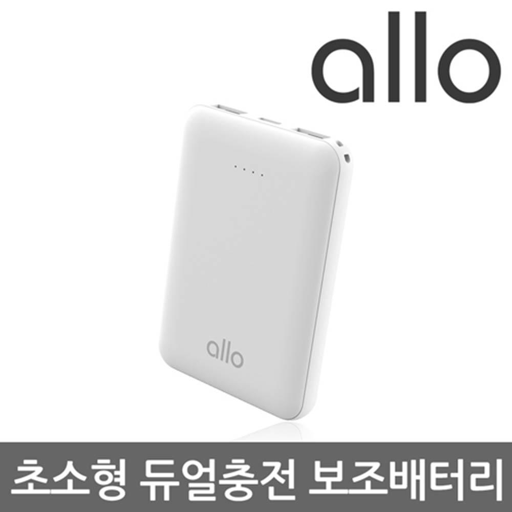 [알로] 초소형 듀얼 충전 보조배터리 allo500 [5000mAh]