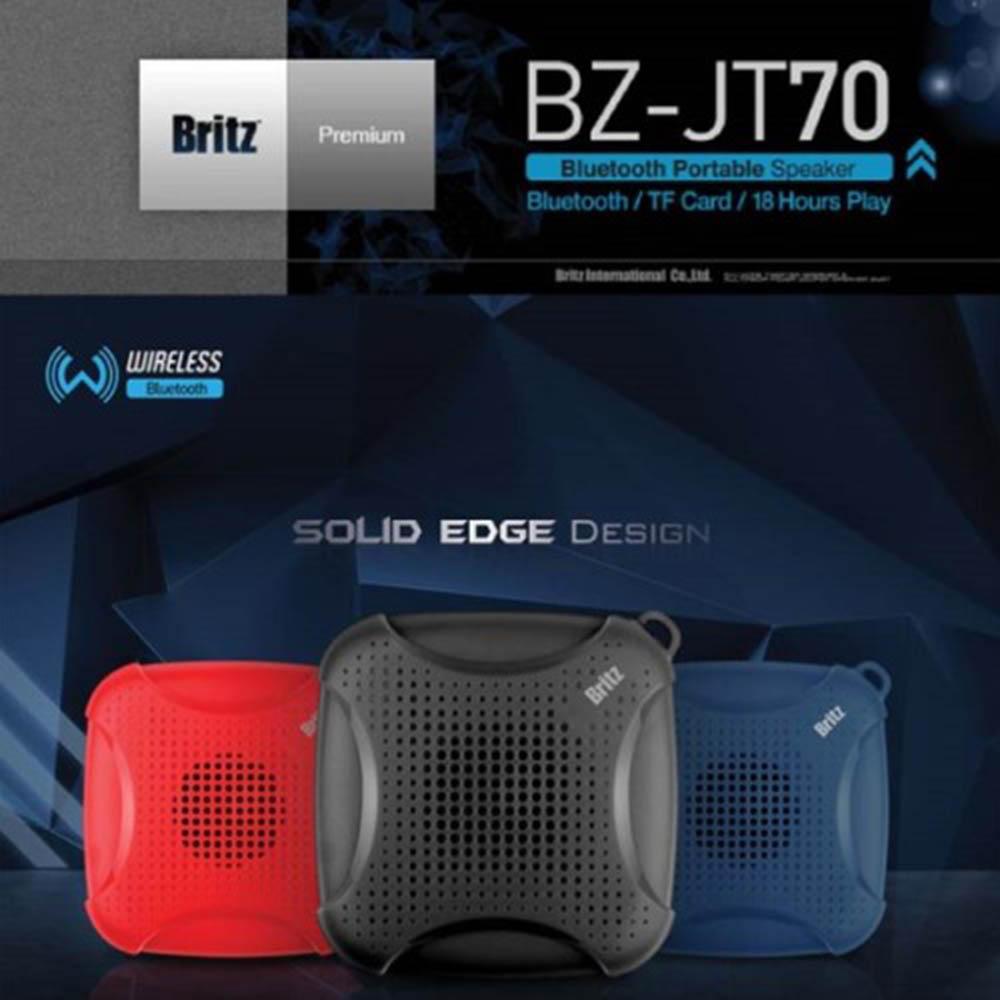 브리츠 아웃도어 컴팩트 블루투스 스피커 BZ-JT70(블랙만 가능)