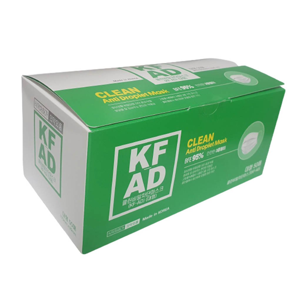 클린 비말차단 마스크 KF-AD 대형 50매