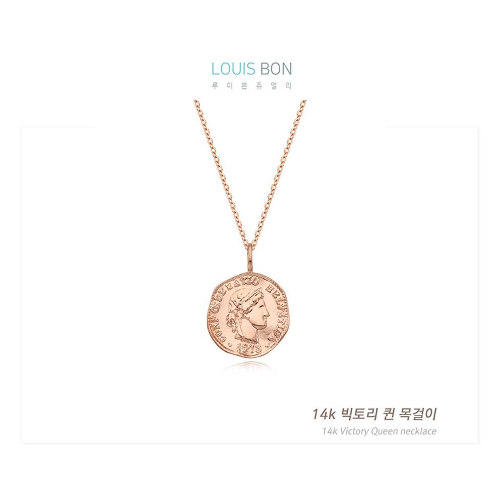[루이본] 14k 빅토리 퀸 목걸이 PKQ20008 (쇼핑백포함)
