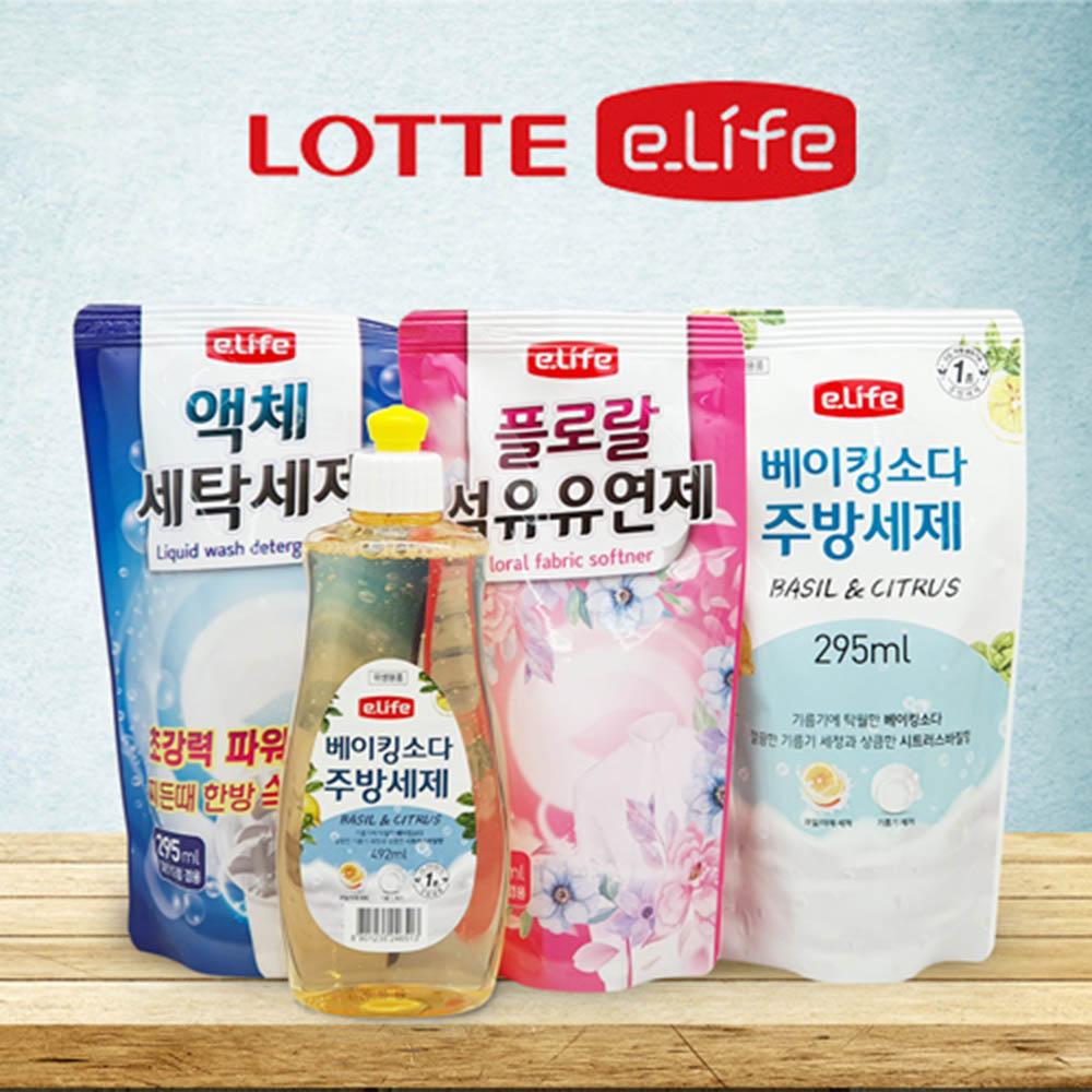 롯데이라이프 주방&세탁 세제 기프트세트 1호