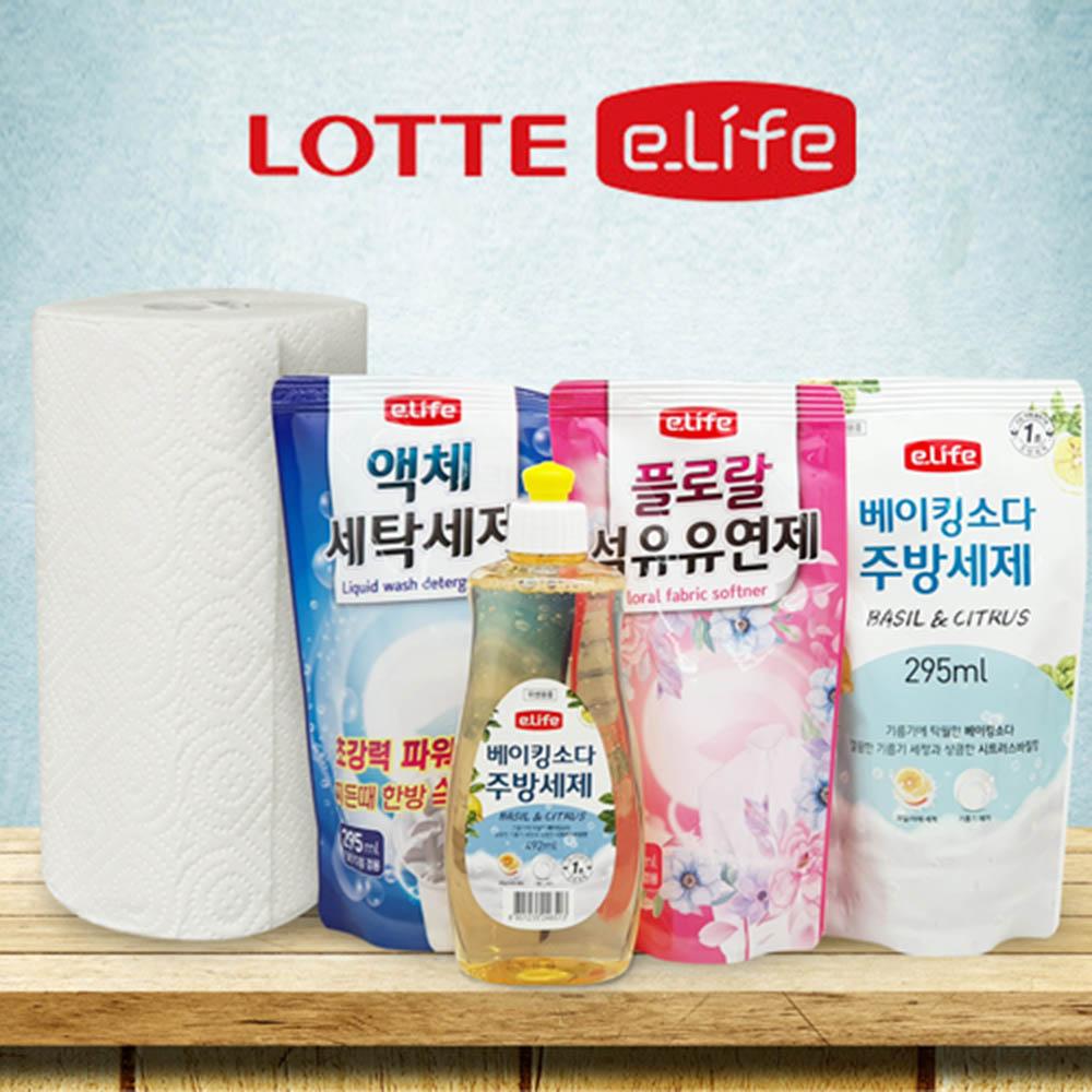 롯데이라이프 주방&세탁 세제 기프트세트 2호
