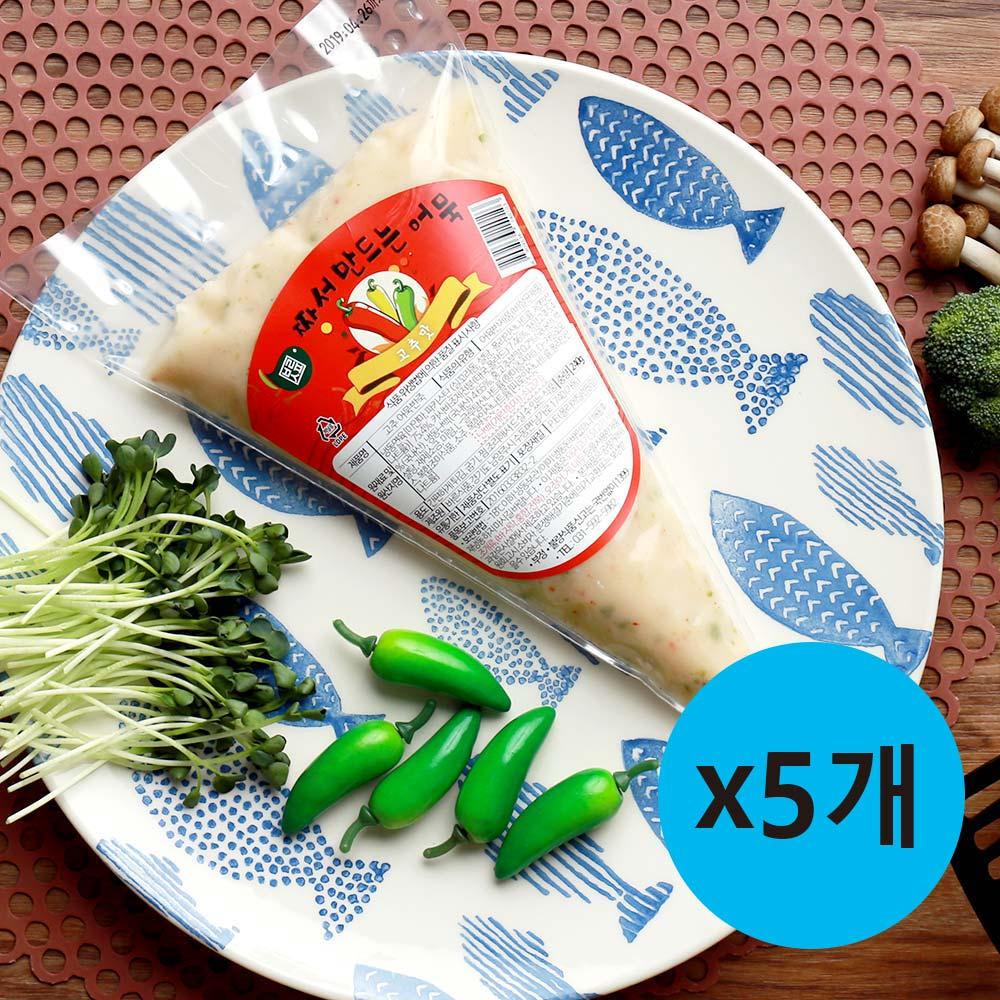 바른식품 짜서만드는 고추어묵 240g x5ea