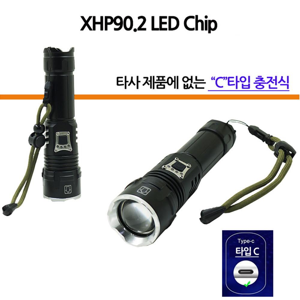 LED 충전식 줌 라이트 랜턴 손전등 후레쉬 XHP90.2 P902 아X (P0000BCN)