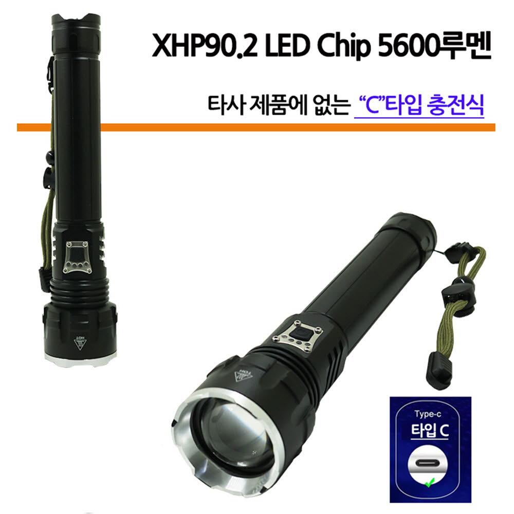 LED 충전식 줌 랜턴 손전등 후레쉬 5600루멘 XHP90.2 D16 아X (P0000BCO)