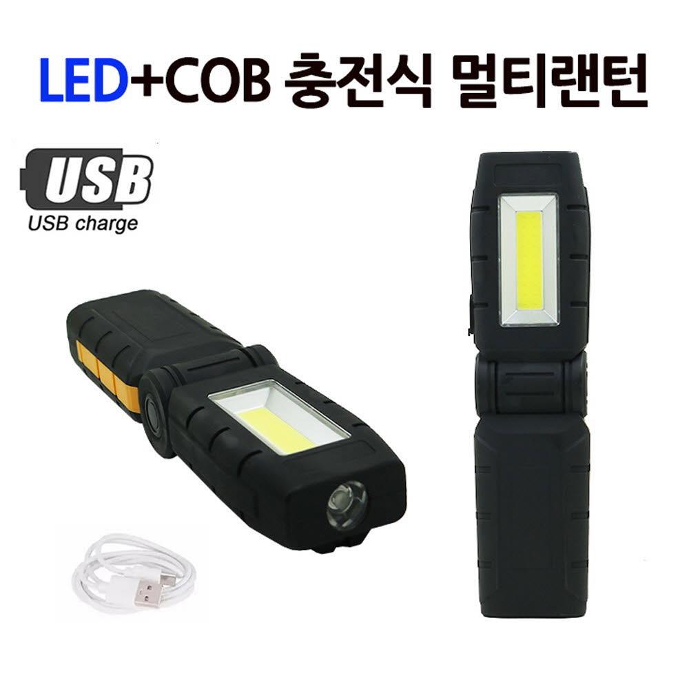 LED 손전등 후레쉬 COB 캠핑 랜턴 작업등 WY6811 아X (P0000BCQ)