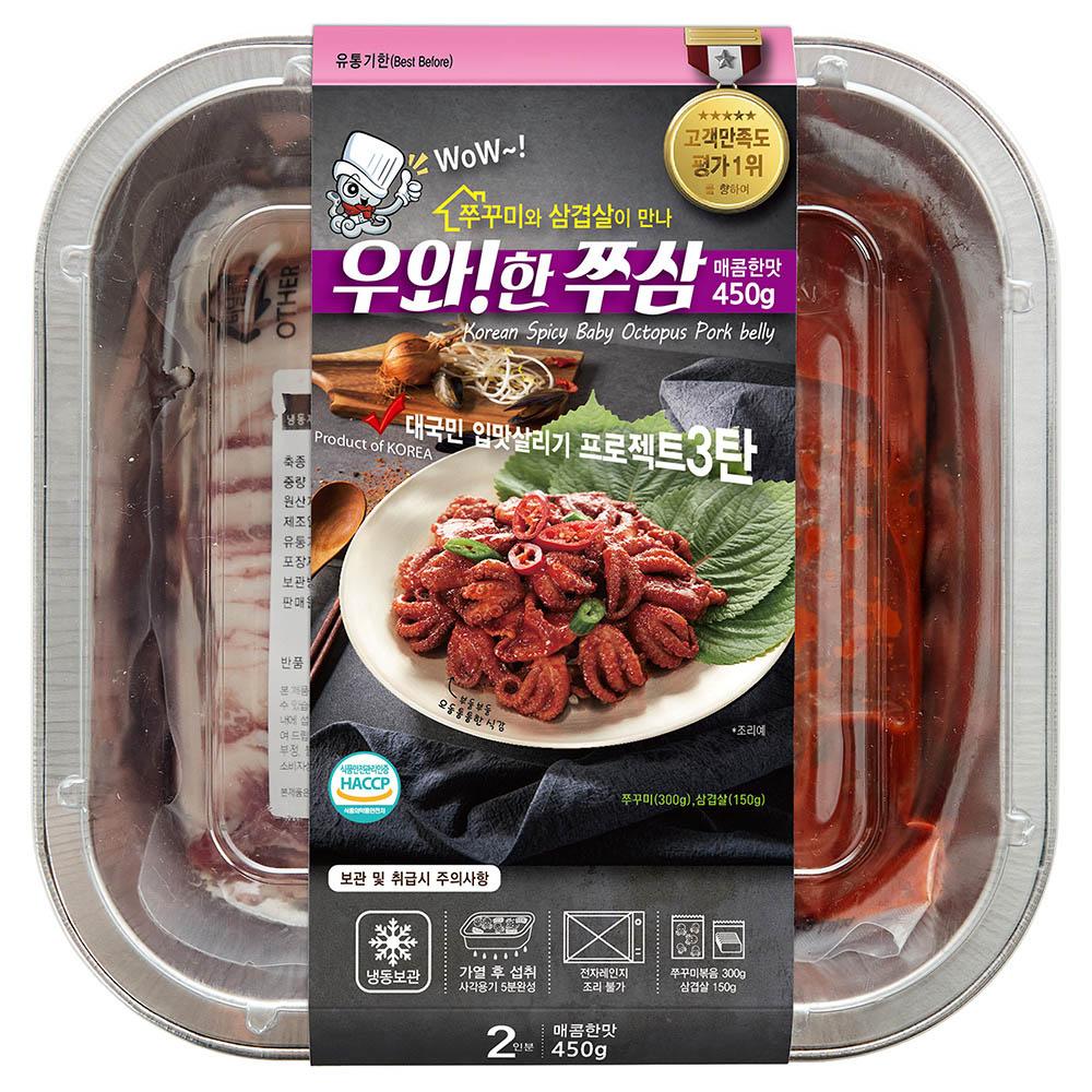 COCO Market,우와한 쭈꾸미 쭈삼 매콤한맛 (쭈꾸미300+삼겹살150)