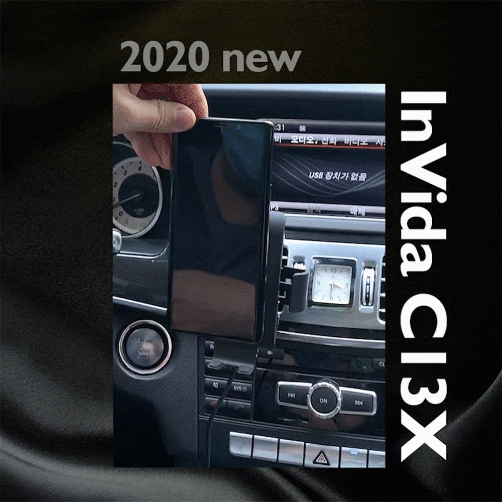 인비다 차량용 핸드폰 거치대 C13X