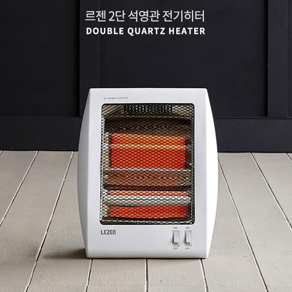 르젠 2단 석영관 전기히터
