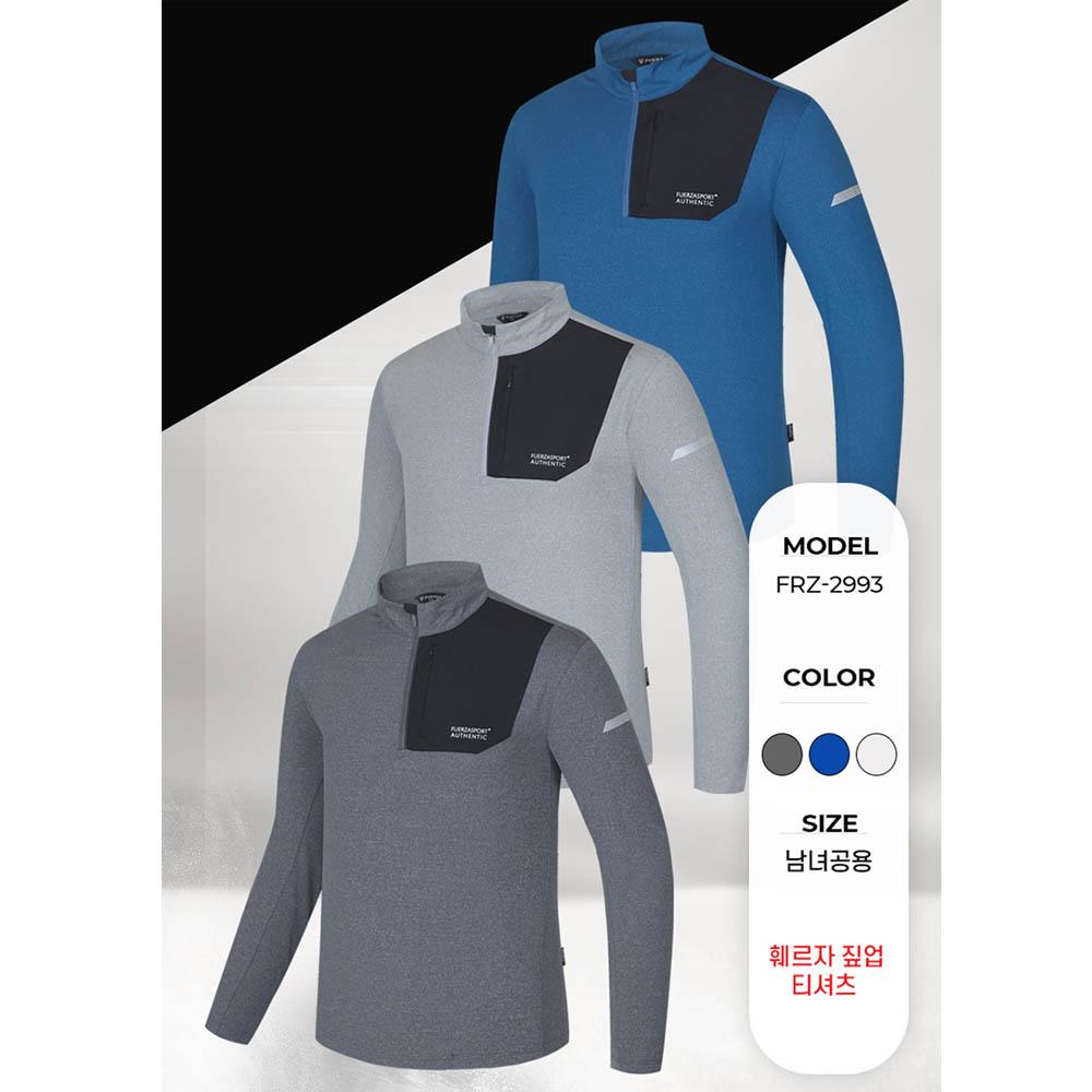훼르자 단스크 짚업 티셔츠 FRZ-2993