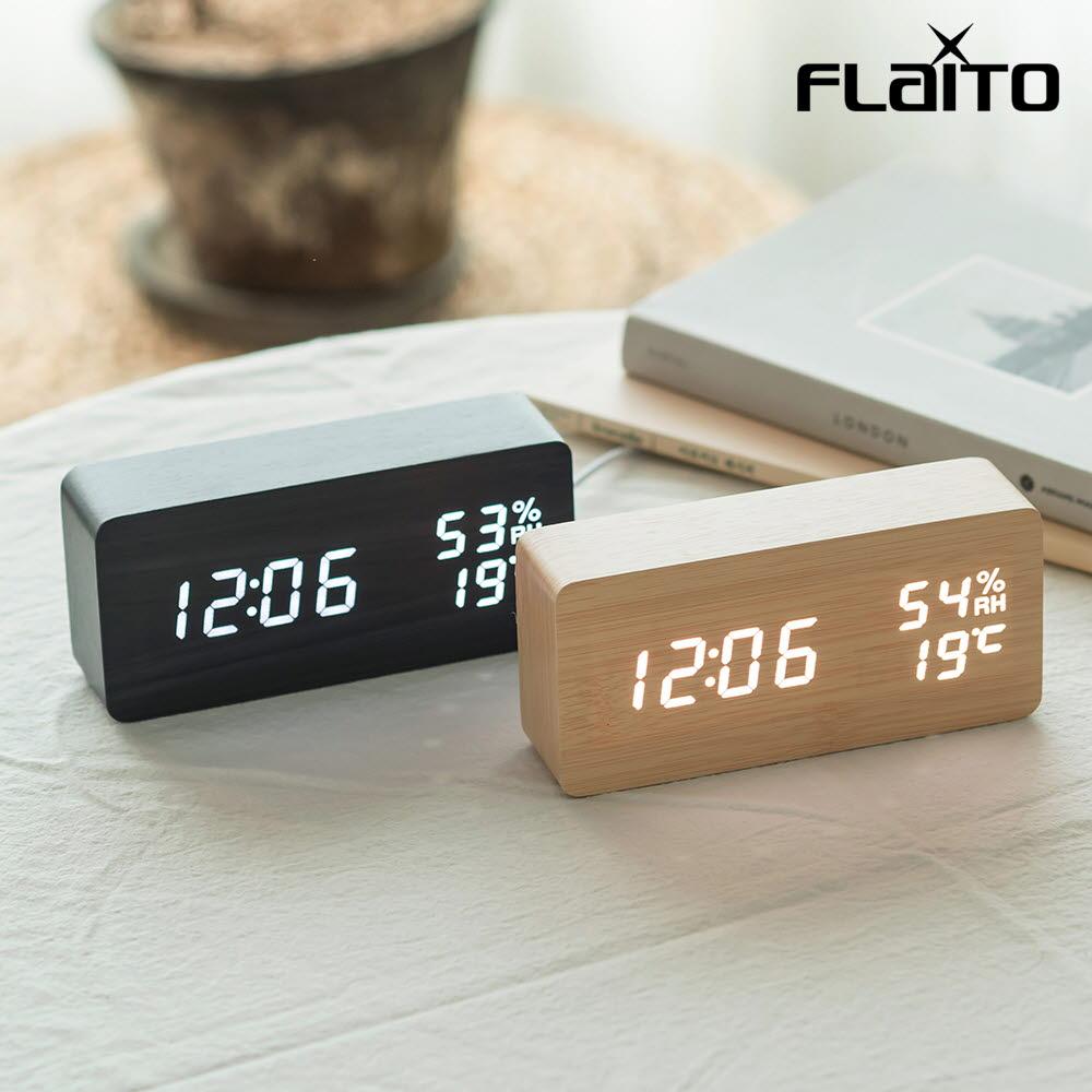 플라이토 우드 온습도 LED 탁상시계