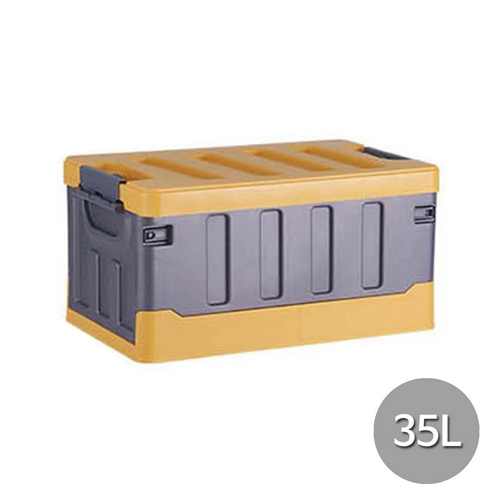 차량용 접이식 트렁크 정리함 캠핑 다용도 폴딩박스 하드케이스 소형 기본형 35L