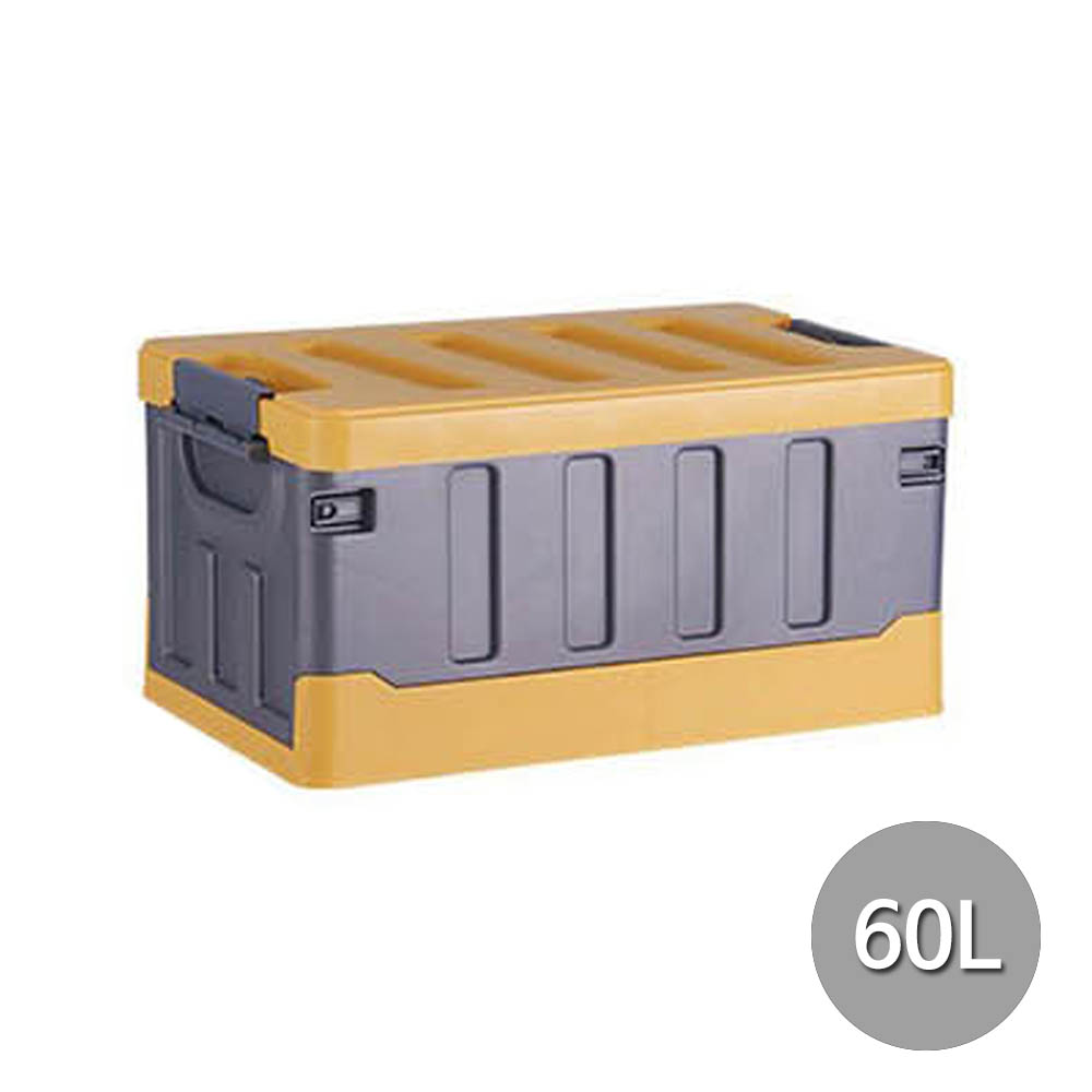 차량용 접이식 트렁크 정리함 캠핑 다용도 폴딩박스 하드케이스 대형 기본형 60L