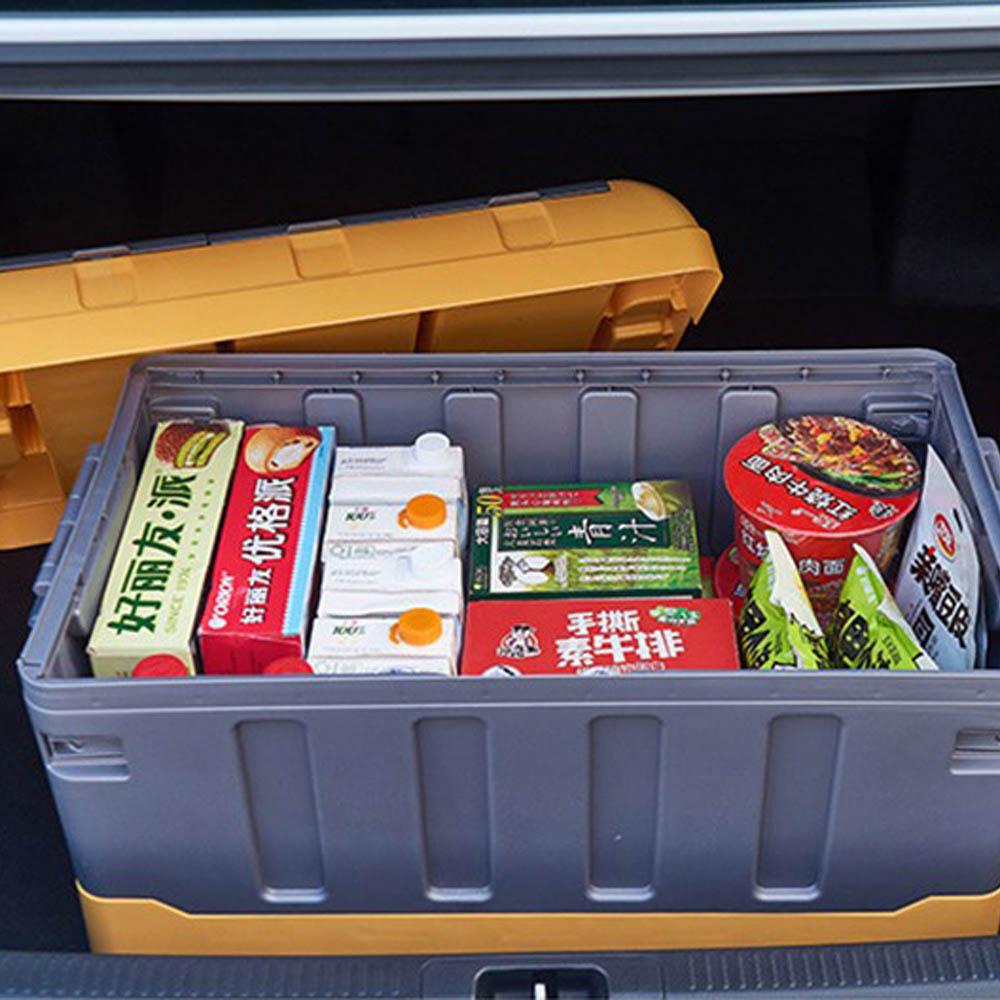 차량용 접이식 트렁크 정리함 캠핑 다용도 폴딩박스 하드케이스 볼륨형 45L