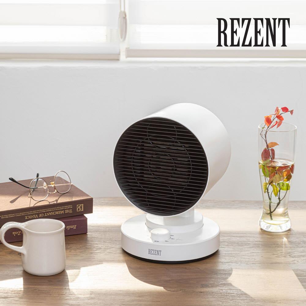 리젠트 핫스타 온풍히터 RGHT-N700W