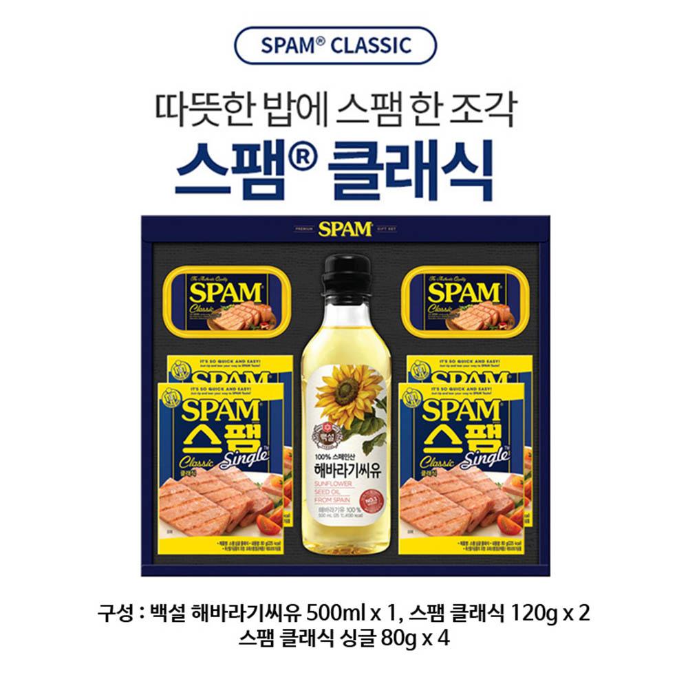 CJ선물세트 스팸 고급유 W-5호