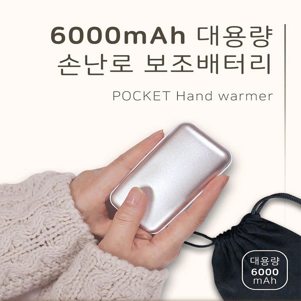 포미셀 휴대용 손난로 보조배터리 6000mAh 파우치포함