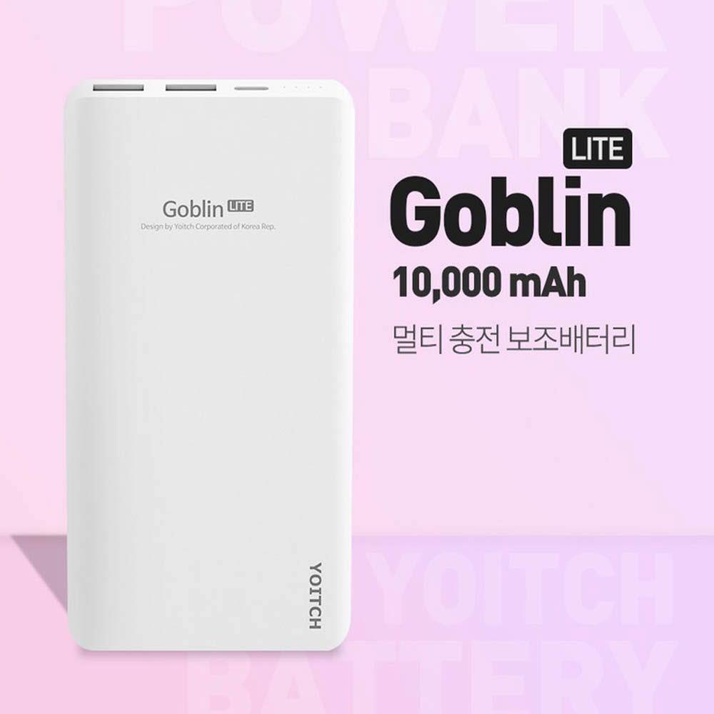 요이치 고블린 라이트10000mAh 대용량 보조배터리 YB-X10000