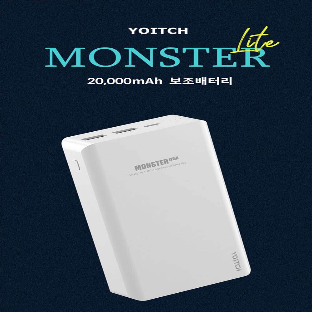 요이치 몬스터 라이트20000mAh 대용량 보조배터리 YB-X20000