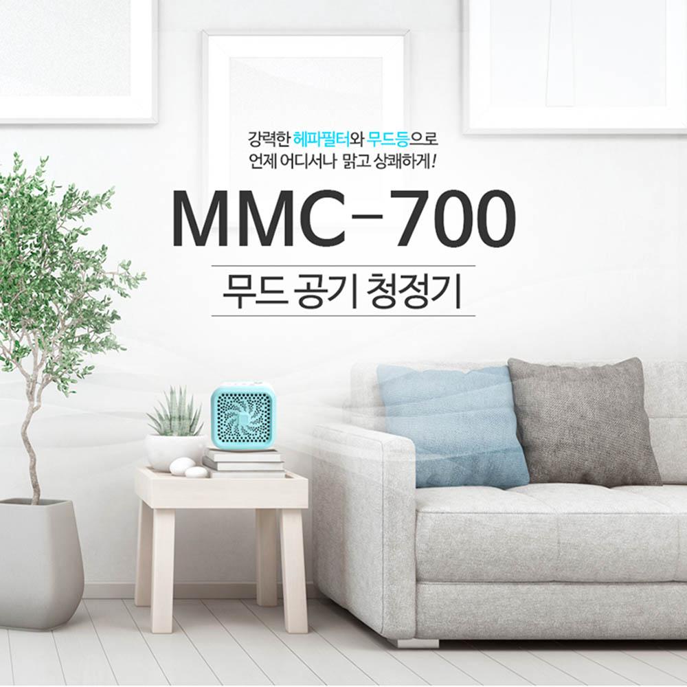 미소 무드공기청정기 MMC-700 (로즈골드)