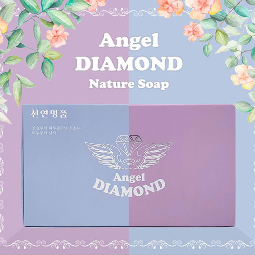 천연수제비누 엔젤 다이아몬드 1박스(2개)