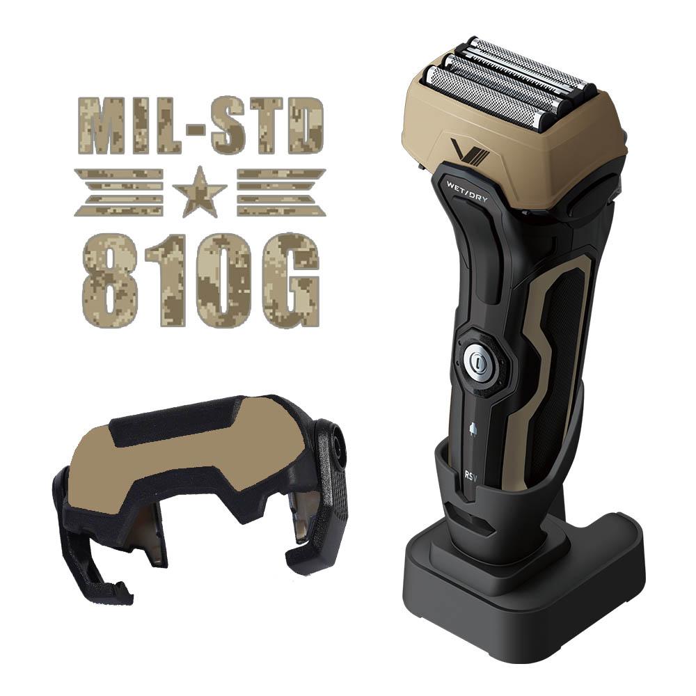 이즈미 밀리터리 면도기 IKS-6100