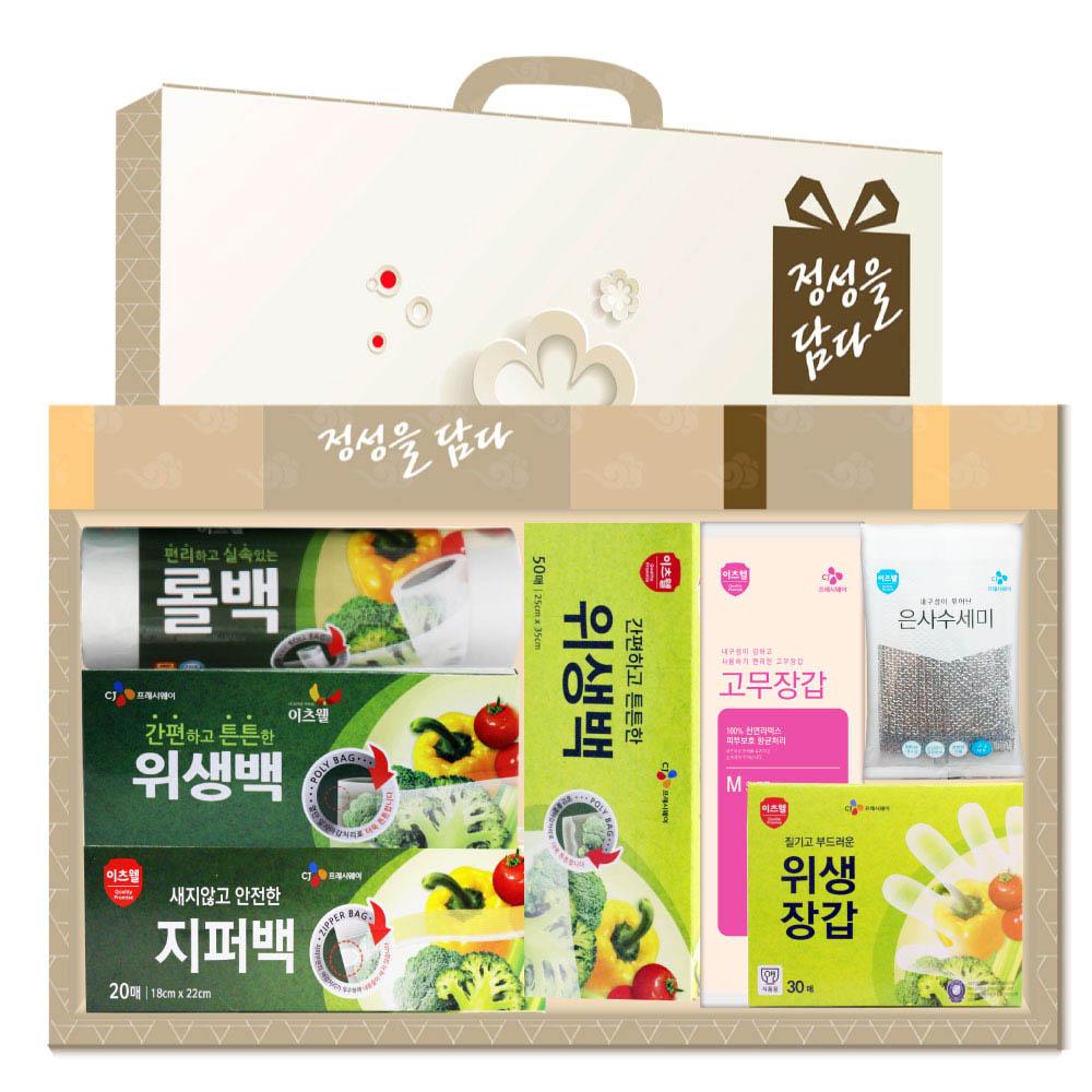 CJ위생백(대),위생백(소)지퍼백(소),롤백(소),위생장갑,고무장갑,수세미 7종세트