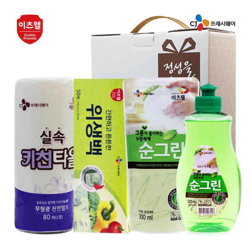 CJ 순그린용기,리필,위생,키친타올4종세트