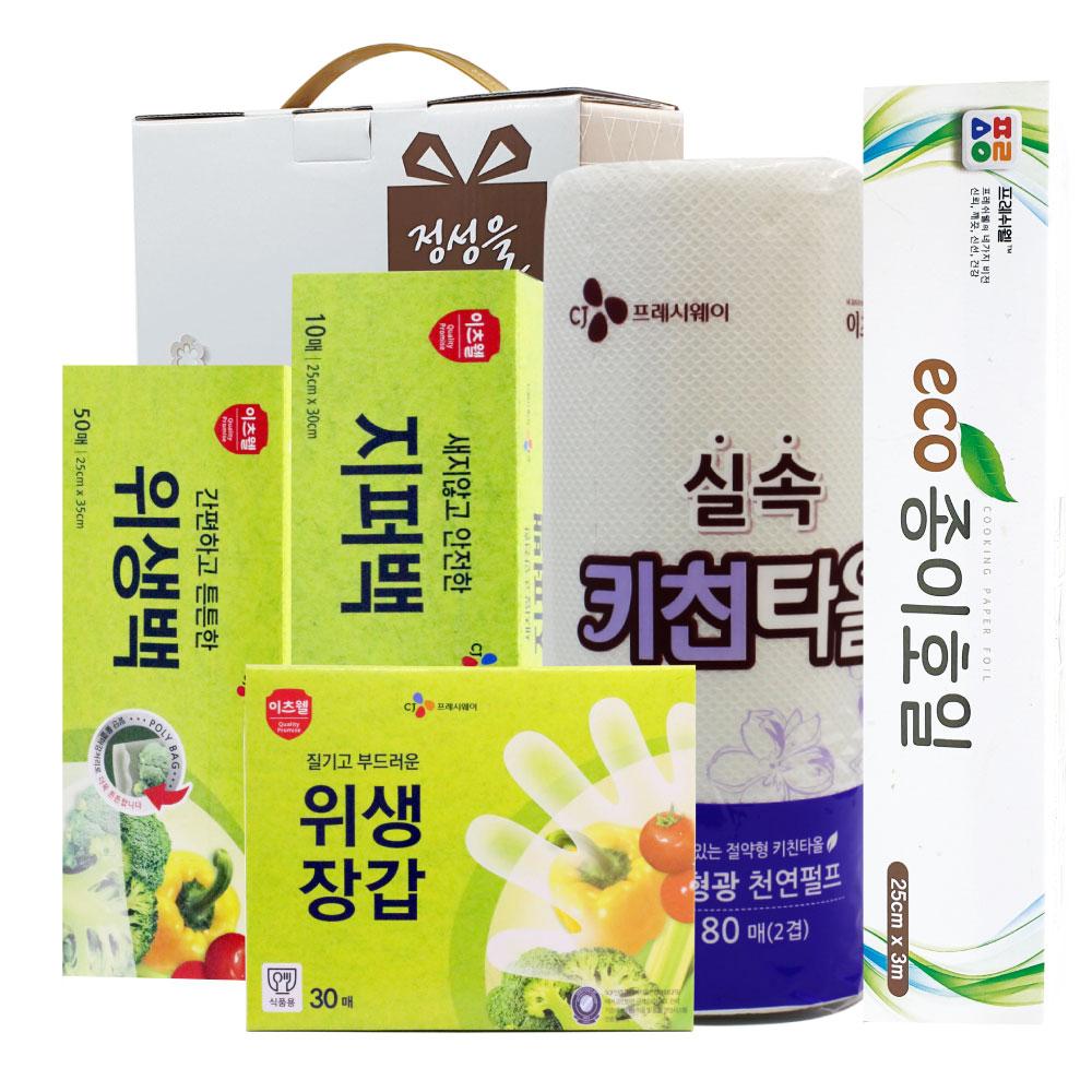 CJ위생백(대),지퍼백(대),위생장갑,종이호일,키친타올 5종세트