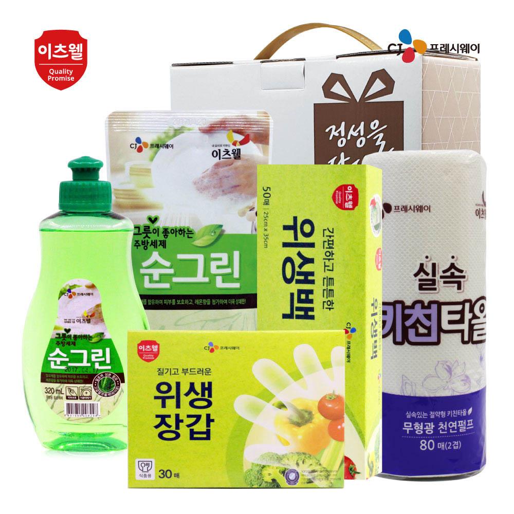 CJ순그린용기,리필,위생백,장갑,키친타올5종세트
