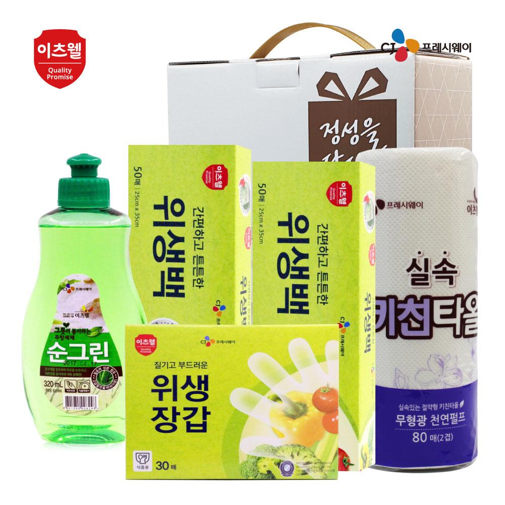 CJ순그린용기,위생백2P,장갑,키친타올5종세트