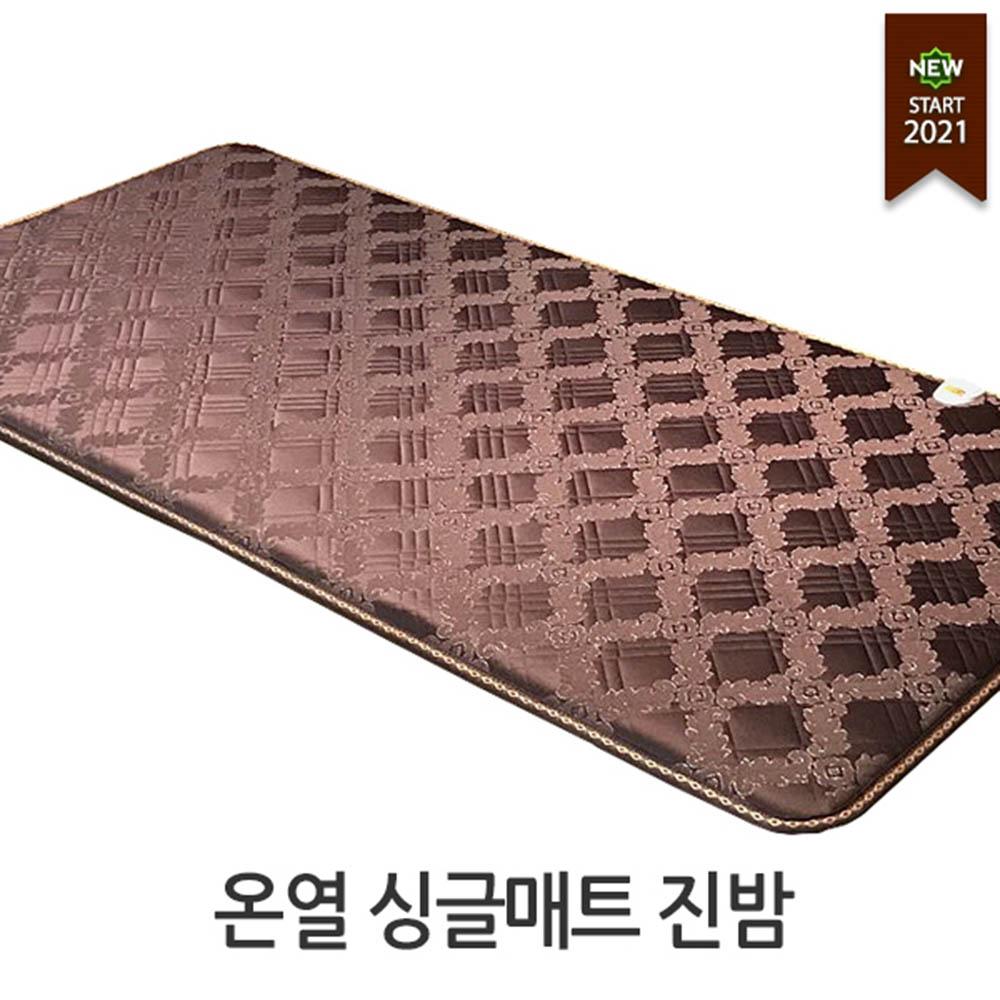 나플나플 온열 싱글매트 진밤 NPJ-H100