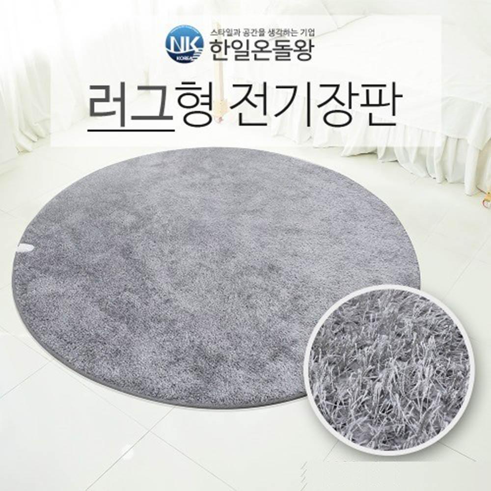 한일온돌왕 러그형 온열카페트매트 원형(소)
