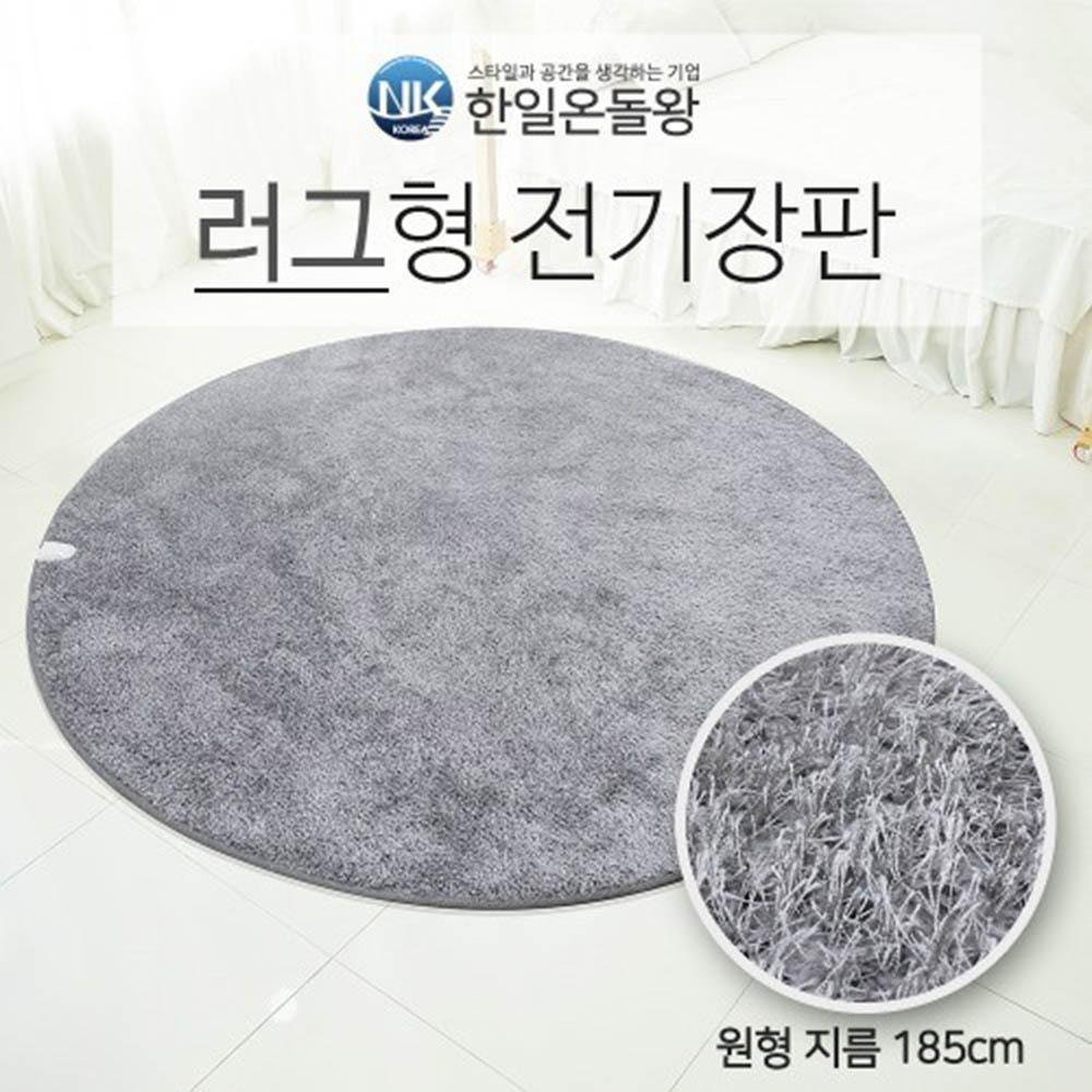 한일온돌왕 러그형 온열카페트매트 원형(대)
