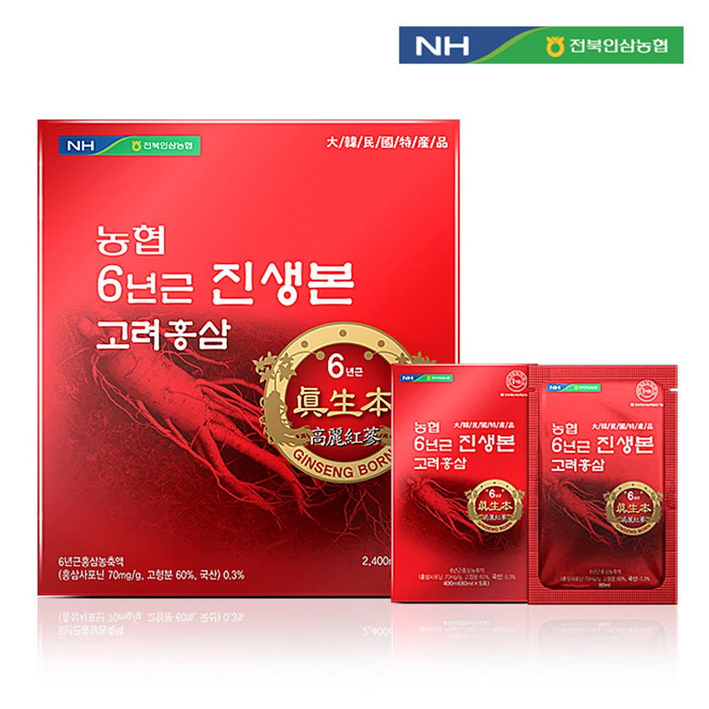 농협 6년근 진생본 고려홍삼(80ml x 30포/선물용 쇼핑백포함)