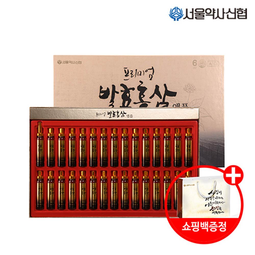 서울약사신협 국내산 프리미엄 발효홍삼 앰플 선물세트 20mlx30병