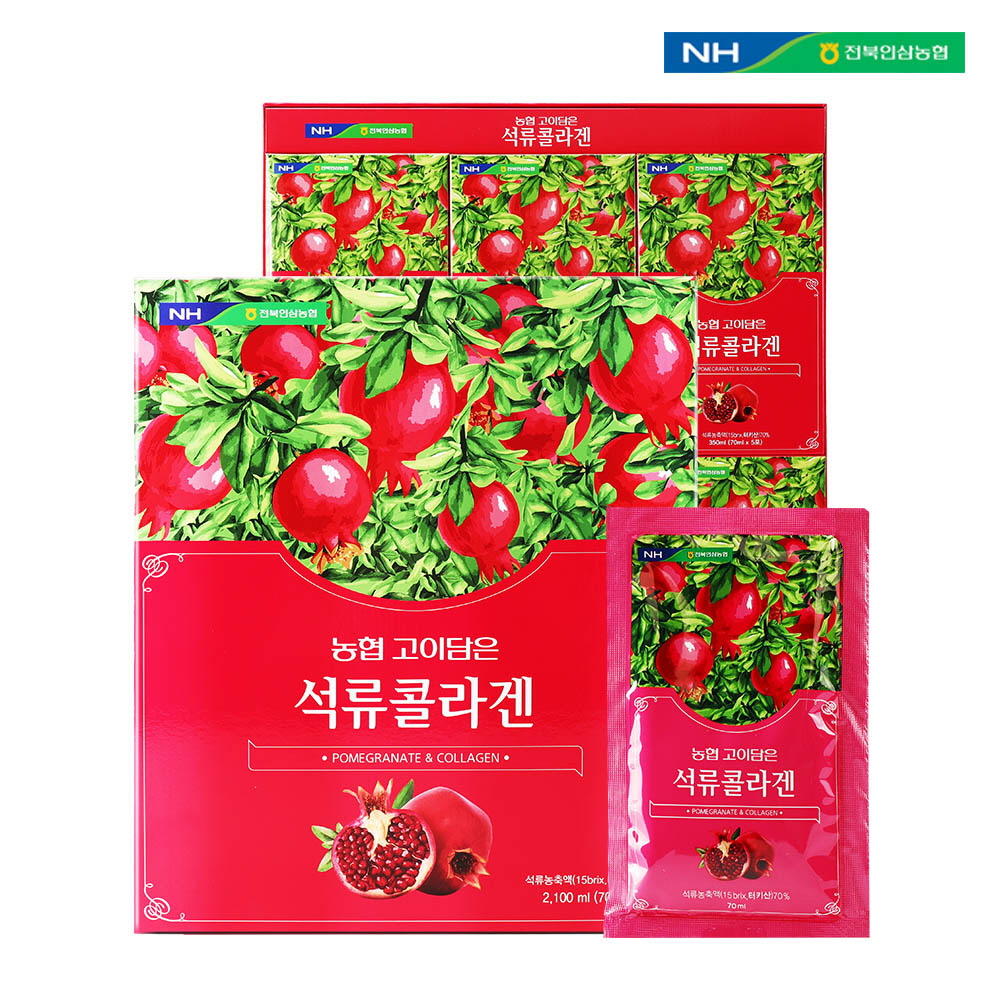 [농협]고이담은 석류콜라겐(70ml x 30포/선물용 쇼핑백포함)