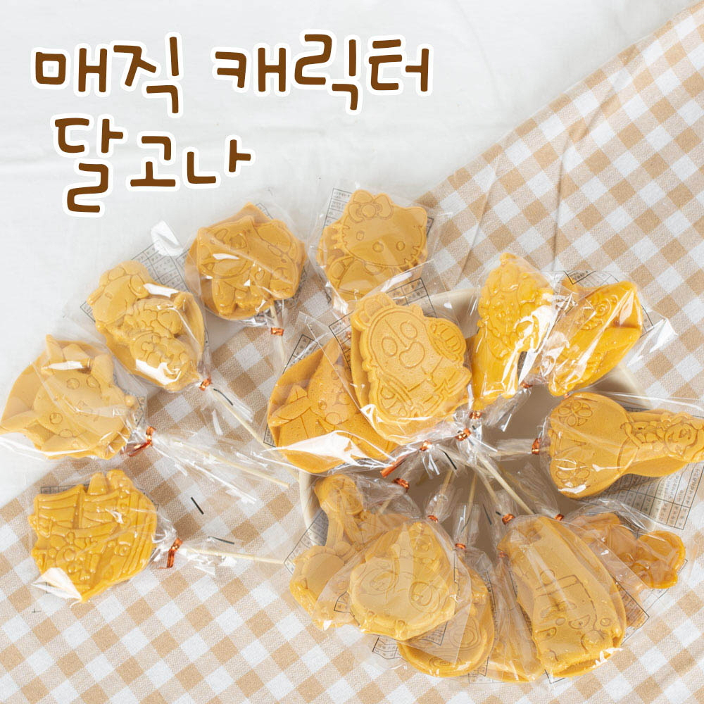 추억의간식 매직 캐릭터 달고나 (개당20g)*10개