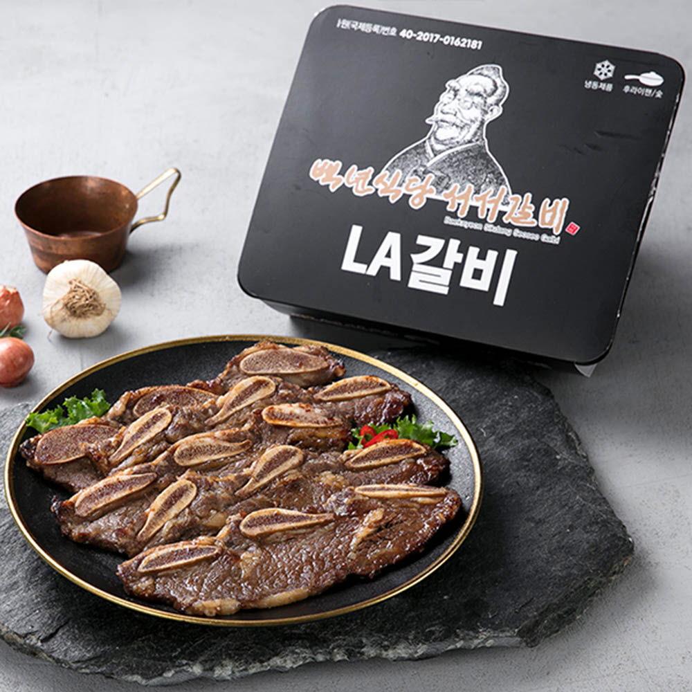 [백년식당 서서갈비] 특급레시피의 탑초이스등급 LA갈비 1.2kg