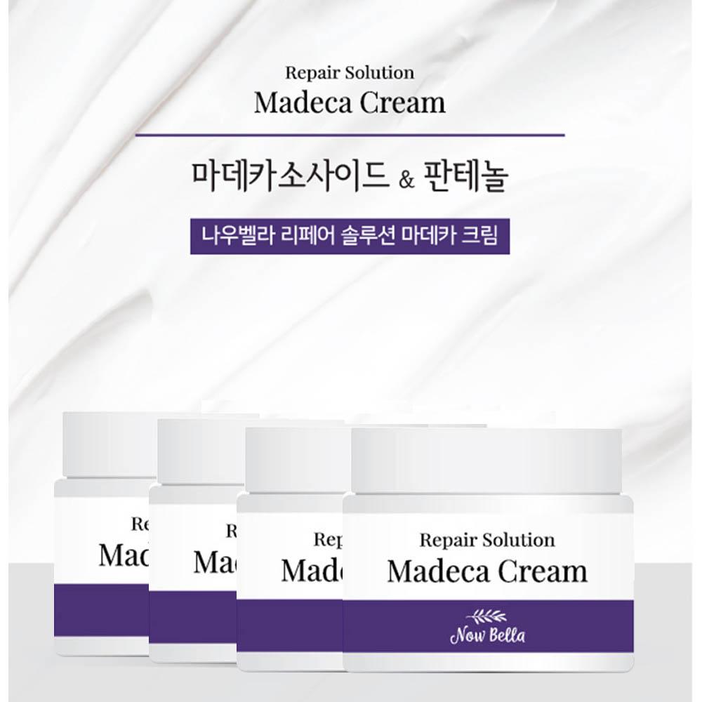나우벨라 리페어 솔루션 마데카크림 80ml 4개/ 레인보우 라파엘 V5 2STEP 비타민마스크팩증정